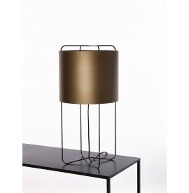 MARCKDAEL Framona table lamp